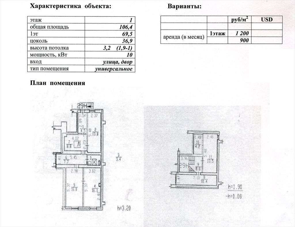http://akropol.pro.bkn.ru/images/c_big/48976478-709f-442b-bd4c-509fcc377962.jpg